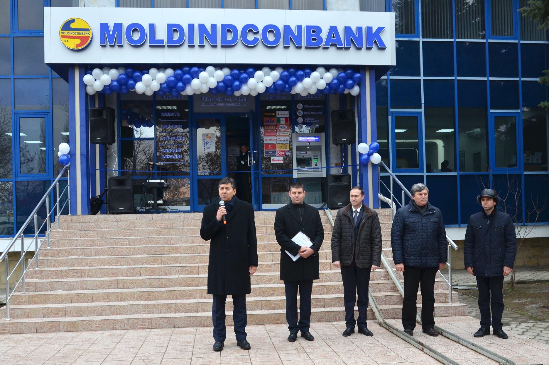 Moldindconbank  Cahul
